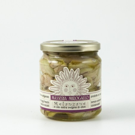 copy of Aubergines in Extra Virgin Olive Oil